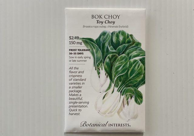 Bok Choy Toy Choy