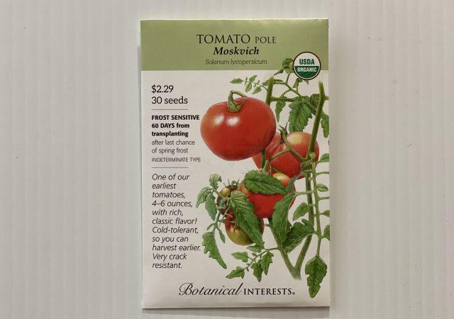 Tomato Pole Moskvich
